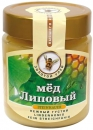 Linden honey fine spreadable
