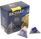 "Black tea from Ceylon ""Richard"""