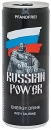 "Energy drink with taurine ""Russian Power"""