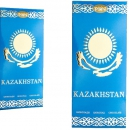 "Chocolate ""Kazakhstan"""